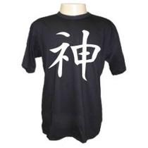 Camiseta Divertidas Deus Letras Japones Kanji Engraçadas