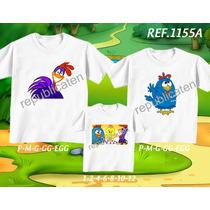 Camiseta Galinha Pintadinha Galo Carijo Pintinho Kit Com 3
