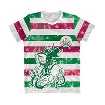 Camisa Listrada São Jorge Mangueira - Camiseta Carnaval