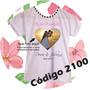T-shirt Camiseta Personalizada Madrinha Casamento