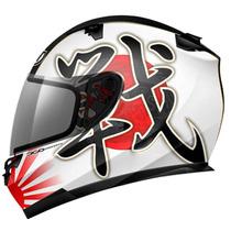 Capacete Mt Helmets Blade Battle Branco Preto - 56