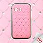 Capa Samsung Galaxy Y S5360 Brilho Strass