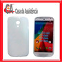 Capa/case Moto G2 Tpu Celular Sublimação Prensa 3d 10 Unids