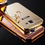 Capinha Capa Case Galaxy J5 Dourada Espelhada Luxuosa