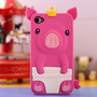 Capa Case Silicone Para Iphone 4 4g 4s -modelo Porquinho Rei