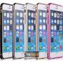 Capa Bumper Case Luxo Para Iphone 6 4.7 + Película De Vidro
