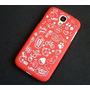 Capa + Pelicula Galaxy S4 I9515 I9505 I9500 4g Case Fun Verm