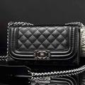 Capa Case Chanel Bolsa Iphone 4,4s,5 E 5s- Película Grátis