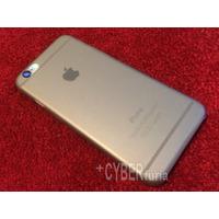 Capa Ultrafina Iphone 6 (4.7´´) Cor Fumê - Case De Proteção