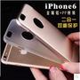 Case Desmontável+proteção Trans Em Volta Iphone6/6 Plus