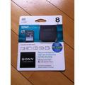 +m+ Sdhc Sony Memory Card 8gb + Sd Case Incluído Lacrado