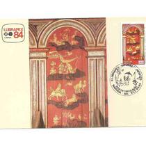 Ml-6571 Max. Postal Lubrapex Pinturas Chinesices 1984
