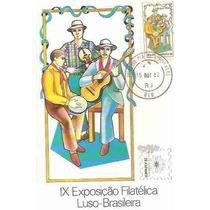 Ml-6564 Max. Postal Lubrapex Fandango Paranaense 1982