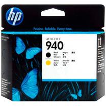 Hp 8000 8500 Cab. De Impressão C4900a Black/yellow - Vencido