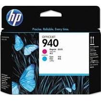 Cabeça De Impressão C4901a Para Hp Pro 8000/8500