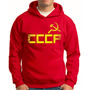 Moletom Canguru Capuz União Soviética Anos 80