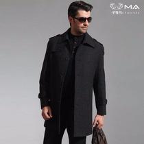 Sobretudo Importado P- Masculino Longa Durabilidade Lã Preto