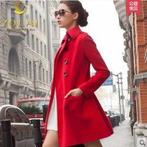 Sobretudo Importado Gg- Elegante E Refinado Em Lã Vermelho