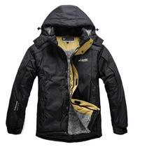 *** Promoção Jaqueta/casaco Inverno Columbia Pronta Entrega