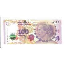 Cédula De 100 Pesos Argentino - Fe Homenagem À Evita Pero