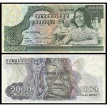 Cambodia Camboja P-17 Fe 1.000 Riels 1973 Lote C/10 Pçs Q J
