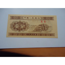 Cedula De 1 Fen China - 1953- - Fe