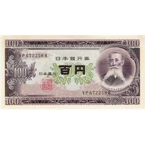 Cedula Japão- F.e. 100 Yen -nova