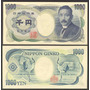 Japão. 1000 Yen 2000- 2 Cédulas Sequenciais - P#100d - Fe