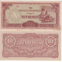 Cedula Da Burma / Mianmar De 10 Rupees - Fe