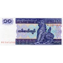 Cédula Myanmar 10 Kyats 1996 Fe