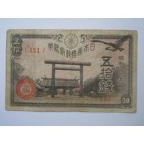 Japão Cédula 50 Yen 2ª Guerra
