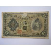 Japão Cédula 10 Yen 1930