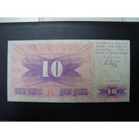 Cédula - 10 - Deset Dinara - Bosne I Hercegovine