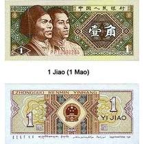L426 - 1 Maravilhosa Cédula Fe 1 Yi Jiao - China -1980