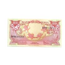 Cedula Estrangeira - Indonesia 10 Rupias De 1959 - Fe