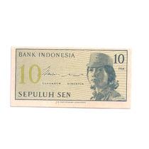 Cedula Estrangeira - Indonesia 10 Sepuluh De 1964 - Fe