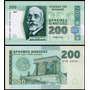 Greece Grécia 200 Drachmas Fe 2015 Fantasia * Q J *