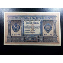 Antiga E Rara Cédula Da Rússia, 1 Rublo, 1898, Soberba!