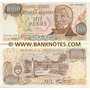 Nota De 1000 Pesos Argentinos / Gal. San Martin