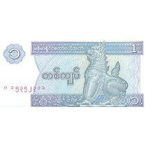 041 - Cédula Estrangeira Fe - Myanmar 1 Kyat