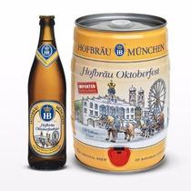 Barril Cerveja Alemã Hb Oktoberfestbier 5l - Hofbräu - Choop
