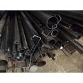 Metalon Retalho Tubo Pedaço Ferro Aço Solda Chapa Metálica