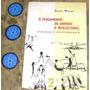 Livro Pensamento Animais E Intelectuais -dennis Werner(1997)