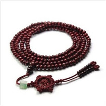 Japamala, Mala Tibetano, Terço,rosário Budista Original