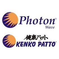 Colchão Magnético Terapeutico Kenko Patto