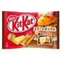 Chocolate Japonês Kit Kat Batata Doce 13 Pcs 1bag B015e8647k