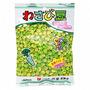 Salgadinho Japones Ervilha Com Wasabi - Wasabi Green Mame