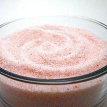 Sal Rosa Do Himalaia Comestível Importado 1kg Fino