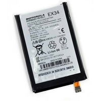 Bateria Motorola Ex34 Moto X Xt1055 Xt1058 Leia O Anuncio