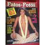 Fatos E Fotos 83 Xuxa Cristina Ben K Stones Dolores Del Rio
